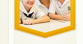 Orlando Catholic School